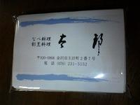 s-DSC00162