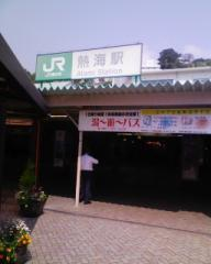 熱海駅に到着