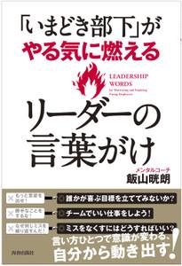 Imadoki_cover