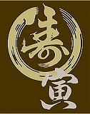 Ssushitora